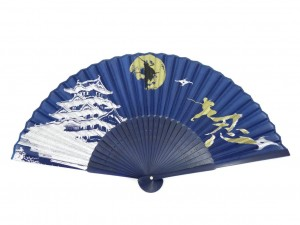 Fan - Hisakata